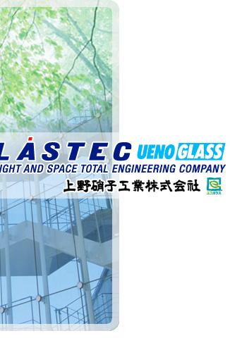 LASTEC UENO GLASS 上野硝子工業株式会社