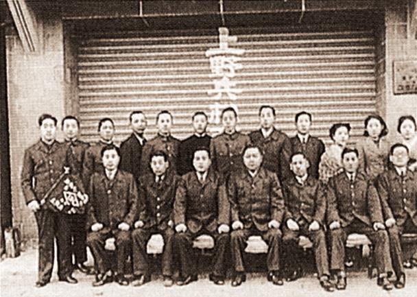 昭和16年頃本社前での記念撮影