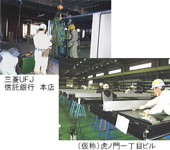 三菱UFJ信託銀行 本店・(仮称)虎ノ門一丁目ビル